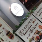 「吉祥寺/カフェ」kawara CAFE&KITCHEN 吉祥寺 は子供連れランチには超天国なカフェ