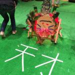 「日本子供イベント」発達障害って何? 子連れで参加したいぶっ飛びお勧めイベント!『天才合宿』@藤野に4歳息子と参加