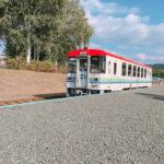 【 北海道/足寄郡 】ふるさと銀河線りくべつ鉄道「本物の電車運転を体験する」